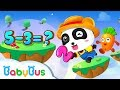 Basic Math For Kids: Addition & Subtraction | Little Panda Math Farm | BabyBus Game