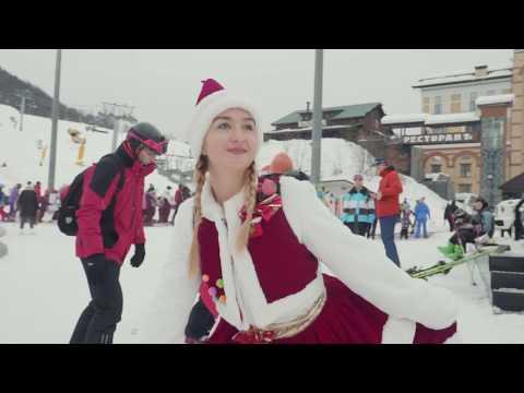 Новогодние праздники в горах Красной Поляны. Горки Город 2019