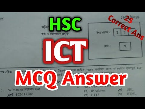 HSC ICT MCQ Answer 2019|25 Correct Answer এইচ এস সি আইসিটি নৈবিত্তিক উত্তরমালা ২০১৯।