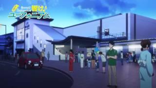 第八回 「おまつりトライアングル」 TVアニメ『響け!ユーフォニアム』20...