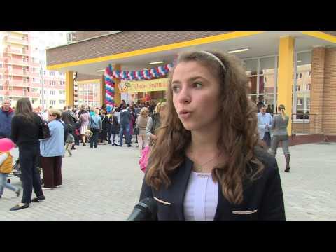 В городском поселении Свердловский теперь две общеобразовательные школы