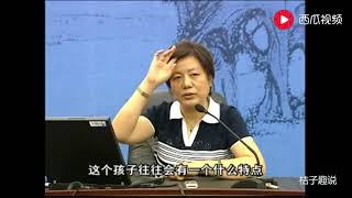 心理专家李玫瑾:话多的孩子和话少的孩子是怎么培养出来的?