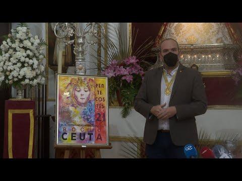 La Hermandad del Rocío presenta el cartel conmemorativo de la festividad de Pentecostés