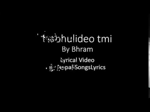 Nabhulideo Tmi by Bhram Lyrics video, Play along (Guitar chords and tabs on screen)