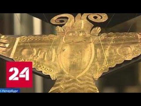 В Россию привезли легендарное золото инков - Россия 24