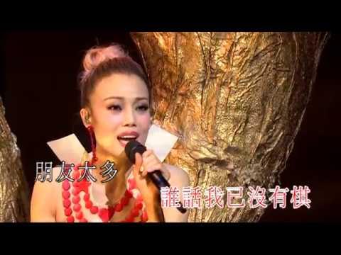 容祖兒Joey Yung - 去火星戀愛 (My Secret Live 2017)