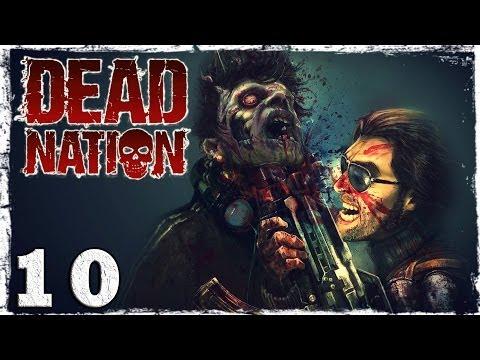Смотреть прохождение игры [PS4] Dead Nation Apocalypse Edition #10: Шоссе в ад.