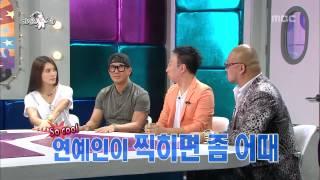 Yoo Sae-yoon