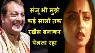 अमिताभ बच्चन नहीं बल्कि संजय दत्त है रेखा का सच्चा प्यार, Bollywood News