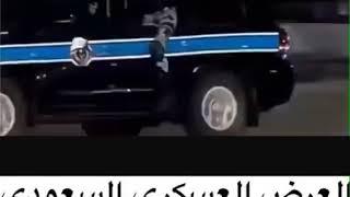 شيلات ياهجزي. 💥العرض العسكري السعودي.الذي اذهل العالم ورعبهم 💥حالات واتس اب