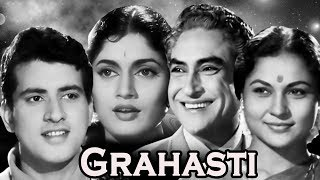 Grahasti Full Movie | Manoj Kumar | Mehmood | Old Hindi Movie