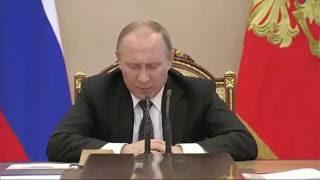 видео Министерство финансов