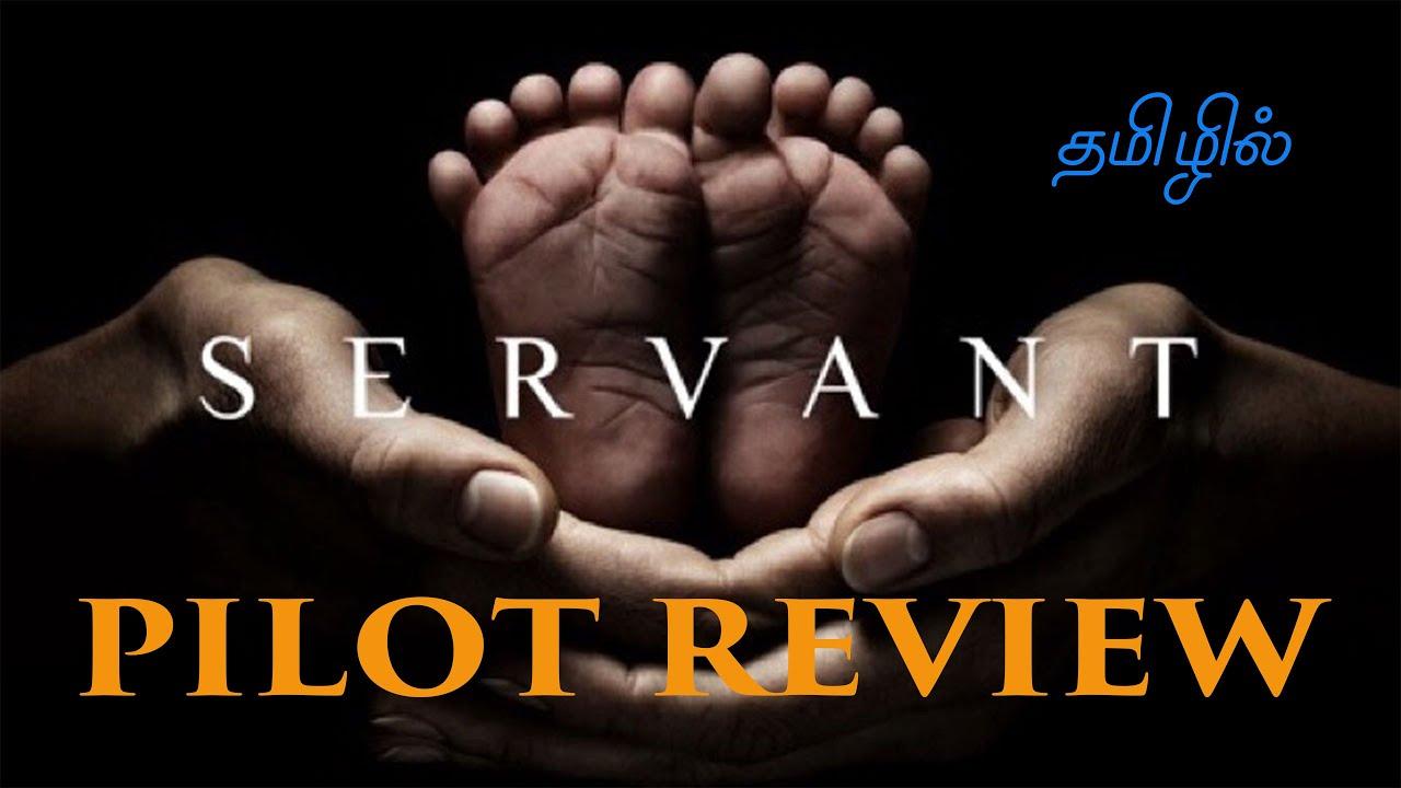 Servant Serie