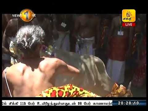 News1st கொக்கட்டிச்சோலை தன்தோன்றீஸ்வரர் ஆலய  ஶ்ரீ ஸ்வர்ண கால பைரவ வேள்வி