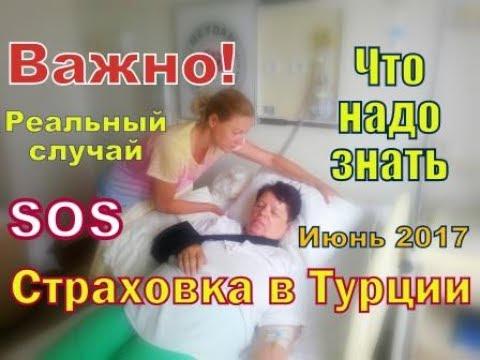 Екатеринбурга вызову реальный случай на отдыхе делают клизму фотографии