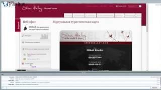 Swiss Halley Личный кабинет(, 2013-12-24T01:43:15.000Z)