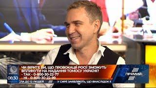 Лінгвіст Олександр Авраменко про Диктант національної єдності 9 листопада
