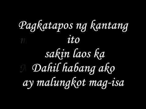 MOVE ON - BY HAMBOG NG SAGPRO KREW (With Lyrics)
