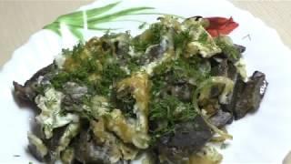 Жареные легкие с луком и яйцом//Как вкусно приготовить свиные легкие