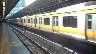 E233系トタT20編成 新宿駅発車