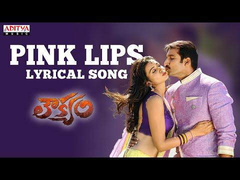 Loukyam Full Songs With Lyrics - Pink Lips Song - Gopichand, Rakul Preet Singh, Anoop Rubens