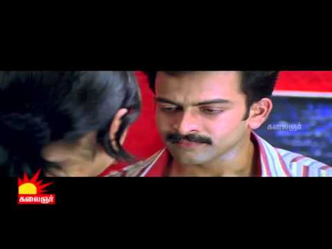 Prithviraj's Anger Towards Jyothika | Mozhi Tamil movie Scen