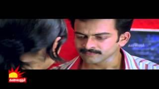 Prithviraj's Anger Towards Jyothika | Mozhi Tamil movie Scenes | Prakash Raj | Swarnamalya