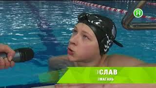 У Львові відбулися відкриті змагання з плавання серед спортсменів з інвалідністю Новий канал