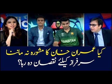 Neglecting Imran's advice