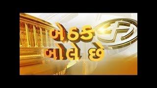 ec notice tv serial producers political party propaganda