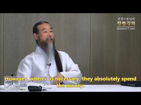 [정법강의 Eng]  1372강 How to gain abundant material wealth-3. Th rich only invest money.