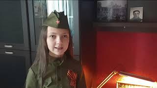 Мой прадедушка Ветеран Белоносов Николай Петрович