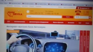 видео Интернет магазин автохимии
