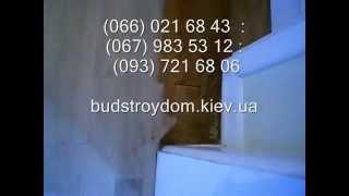 видео доска для пола в Киеве