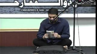 Anjuman-e-Zulfiqar-e-Haidery 25th Annual Shab-e-Dari Part1 11-14-2015 At Idara-e-Jaferia MD USA