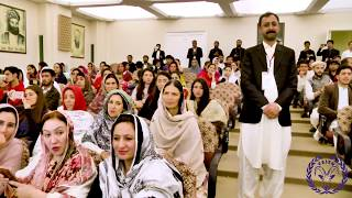 Awa chetraro bashinda   Mansoor Ali Shabab   Basharat Basha   Famous Khowar Song in a family program
