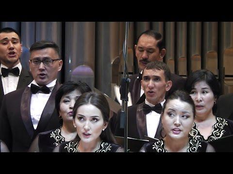 Концерт Государственной хоровой капеллы им.Б.Байкадамова. 28.09.2016