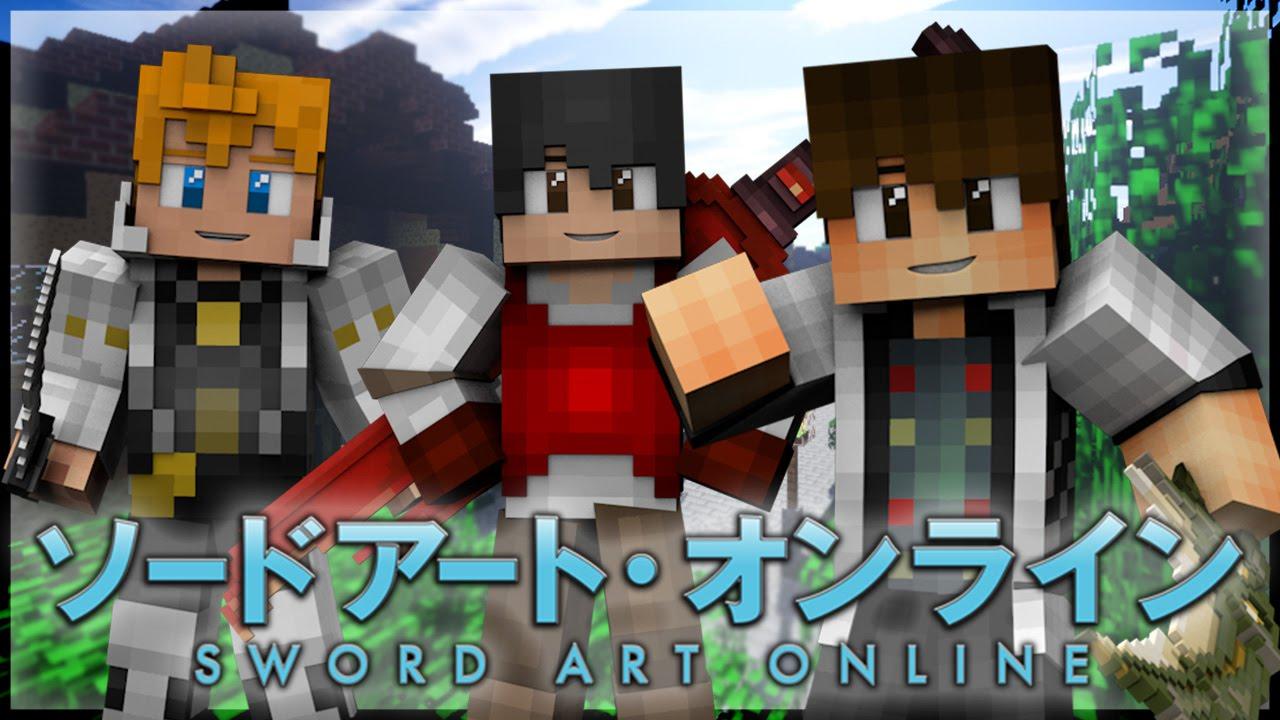 Minecraft Sword Art Online Roleplay Episode 1 -