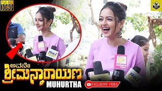 Shanvi Srivastav's New Movie Interview | Avane Srimannarayana Movie | Shanvi Srivastava Latest
