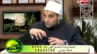 بالفيديو.. الدعوة بالأوقاف تكشف عن «الربا الوحيد» المنتشر في مصر