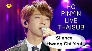 [LIVE / SUBTHAI] เพลงเงียบงัน ( 默 | Silence ) - Hwang Chi Yeol (황치열 | 黄致列 )™ I Am A Singer 4