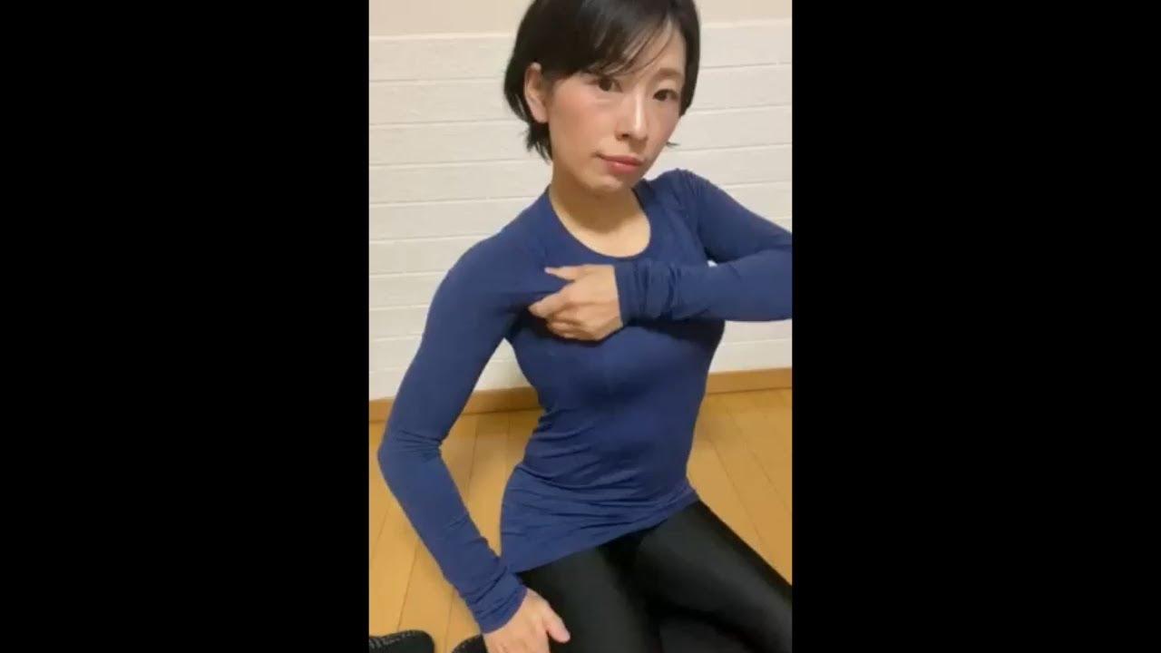 Massage1 バストマッサージ