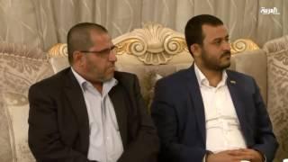 وفد الحوثي يستقوي في العراق بمليشيات الحشد
