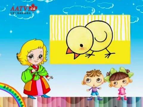 姜宏儿童创意简笔画_姜宏幼儿创意简笔画(初级篇)第9课 Jianghong - YouTube