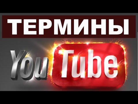 Видео Статья на тему заработок в интернете