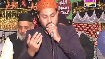 Punjabi Naat Muhammad Nadeem Qadri