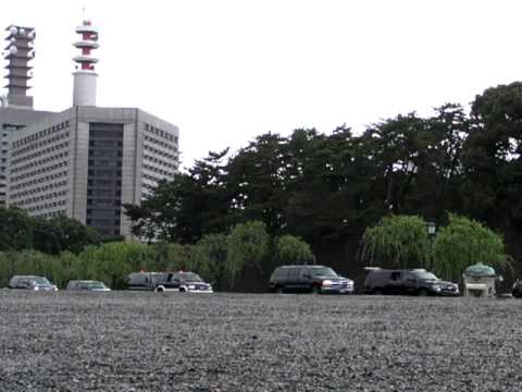 President Obama's motorcade approaching Imperial Palace Tokyo Japan