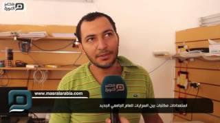 مصر العربية | استعدادات مكتبات بين السرايات للعام الجامعي الجديد