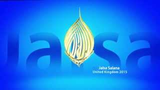Jalsa Salana UK 2015 Logo Animation MTA
