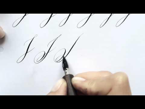 """Modern calligraphy letter """"J"""""""